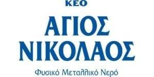 AGIOS NIKOLAOS logo