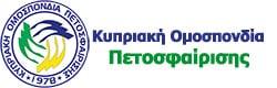 Κυπριακή Ομοσπονδία Πετοσφαίρισης