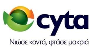 cyta_logo_slogan-profile-1024x613