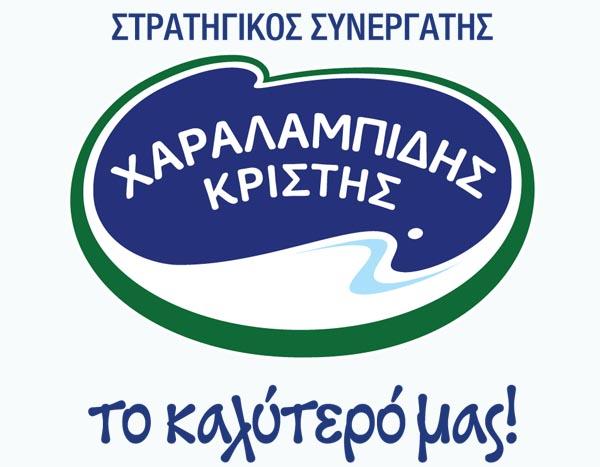 Chraralamides-Kristis-Sponsor-Area