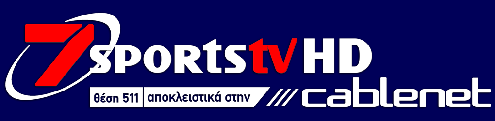 7SPORTS-LOGO HD_cablenet_fbackround