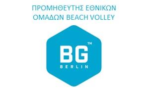 BG Berlin Logo