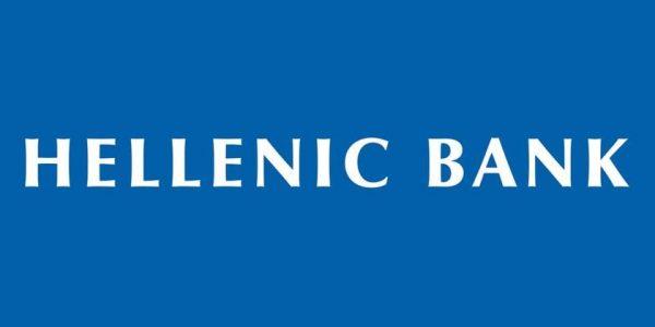 _hellenicbank2017 - 600h x 1200w