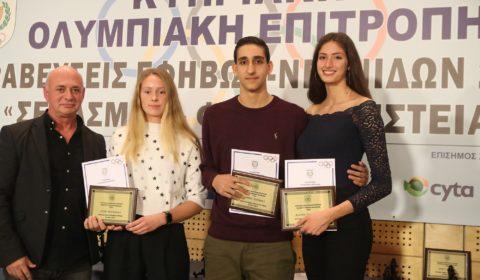 Βραβεύσεις ΚΟΕ: Σωτήρης και Γεωργία τα πήραν… όλα