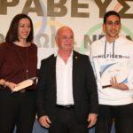 Κορυφαίοι ξανά Σ. Σιαπάνης – Γ. Σταυρινίδου στις βραβεύσεις της ΚΟΕ για το 2019