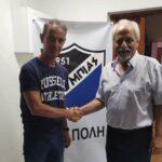 Ο Γιάννης Νικολάκης νέος προπονητής της Ολυμπιάδας Ν. (ΦΩΤΟΓΡΑΦΙΑ)