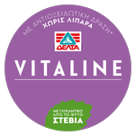 VITALINE_Logo1_13624554771E0
