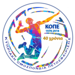 Logo 40 year KOPE - latest